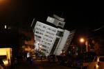 """대만 규모 6.4 지진, 이틀전 한시간 새 5차례 지진...""""호텔까지 무너졌다"""""""
