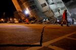 """[대만지진]화롄 근처 규모 6.4, 2명 사망 200여명 부상...""""건물 4채 기우뚱, 고속도로 폐쇄"""""""