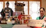 한우+전통주+공연티켓…설 선물 '콜라보'가 대세