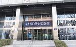 김해공항과 '투 포트 체제' 구축할 한국공항공사…'금융도시 부산' 연장선, 산업·기업은행에 눈독