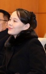 """'北 김정은 동생' 김여정, 누구 닮았나 했더니… """"신신애, 전원책?"""""""