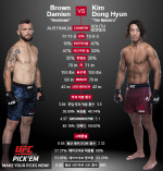 [UFC] 코리안 파이터 김동현 3연승 도전 '데미안 브라운과 대결'
