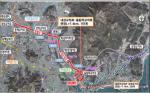 부산 내성~송정 BRT 올 하반기 개통