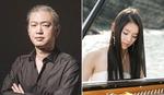 '두 대의 피아노'로 즐기는 클래식 브런치