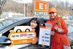 차량 LPG 충전 때 자동주문·결제·적립…E1, 스마트충전소 확대