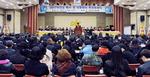 동의과학대학교, '2017학년도 학사 및 전문학사 학위수여식' 개최