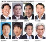 [경남 합천군수 선거] 여야서 8명 각축…보수표심도 정당보다 인물