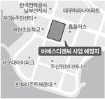 [단독] 학교 학습권 침해로 마린시티 초고층 호텔사업 무산