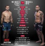 [UFC] 도널드 세로니, 상승세 메데이로스 꺾고 3연패 위기 탈출하나