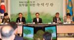 [김해창 교수의 에너지전환 이야기] <31>'황색성장'이 돼 버린 이명박 정부의 '저탄소 녹색성장'