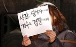 밀양연극촌장·김해 극단 대표도 의혹…지역 극단 쑥대밭
