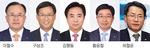 차기 경남은행장, 전·현직 부행장 등 4, 5명 하마평