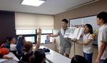 부산은행 내달 4일까지 대학생 홍보대사 모집