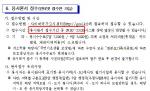 사이버국가고시센터, 오늘(20일) 오전 9시 국가직 9급 공무원 원서접수 시작