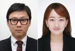 본지 박호걸·최민정 기자, 한국기협 이달의 기자상