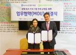 경남 진영도서관, 한서재활요양병원과 업무협약 체결
