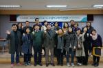 경남대, 교육혁신을 위한 '소셜이노베이션 캠프' 성료