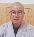 """""""내년 10월 점안 목표로 천황 할매상 조성 불사"""""""