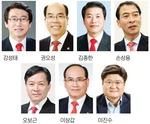 부산시의원 7명, 전국 시도의장협 우수의정대상 수상