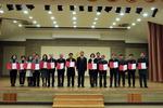 동의과학대학교, 2017학년도 우수교직원 및 강의평가 우수교원 시상식 개최