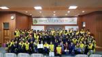 경남교육청, '아름다운동행'과 아동·청소년 지원 사업 시행
