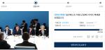 """""""일베 폐쇄해달라"""" 청와대 국민청원 20만 명 돌파 … '답변 기다린다'"""