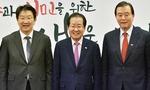금정당협 김세연·구청장 후보 백종현…교통정리 나서나