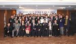 국제아카데미 제12기 김민자 회장 취임