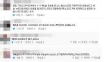 """9호선 사고...누리꾼 """"탈선으로 가양까지만, 마곡나루까지만 운행...실화냐?"""""""