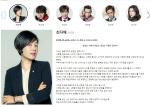 박진희 본격 등장, SBS 리턴 시청률 동시간대 1위