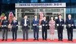 기술보증기금 부산문화콘텐츠금융센터 문 열었다