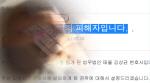 """'뉴스토리' 미투운동 """"나도 피해자입니다"""" / 고독사, '왜 50대 남성인가'"""