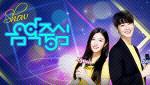 [음악중심 라인업] BoA·양요섭·홍진영·위키미키·iKON·오마이걸· 등