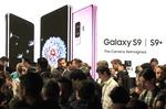 갤럭시S9 판매가격 64기가 95만7000원
