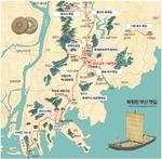 황산도 동래구간 역사콘텐츠화…옛길 문화관광자원화