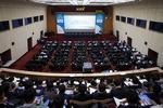 한국예탁결제원, 실물증권의 디지털화…전자증권 시대 열 기술개발 박차