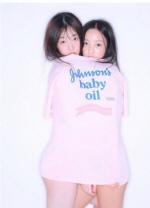 사진작가 로타 모델 성추행 폭로...존슨즈 베이비 오일 사진 회자