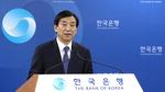 이주열 한국은행 총재 40년 만에 첫 연임