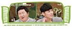 김유리의 TV…태래비 <5> tvN 예능 '비밀의 정원'- 자각과 인정, 지지와 공감