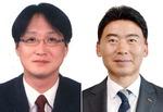 주금공·기보 신임 감사에 각각 이동윤 박세규 임명
