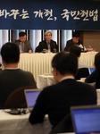 [개헌안] 대통령 권한·분권이 핵심…'행정수도' 재추진 길 열려