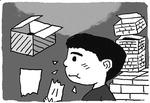 해피-업 희망 프로젝트 <25> 소두증 의심, 공격성향 한수