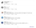 """기흥역, 누리꾼 """"폭발물 의심물질 발견되어 무정차 통과한다"""" 소식 전해"""