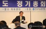 검찰, 김경재 전 총재 징역 2년 구형...고 노무현 대통령, 삼성 8000억 수수 명예훼손