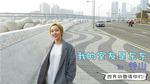 중국 SNS스타 '한국뚱뚱' 부산살이 체험 방송