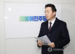 '성추행 의혹' 정봉주, 오늘(18일) 서울시장 출마 선언