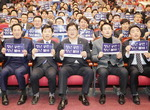 민주당, 경남지사 김경수 전략공천 가능성