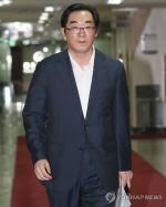 """""""민중 개돼지 발언"""" 나향욱 전 교육부 정책기획관 파면 불복 소송 승소...대기발령 예정"""