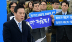 '성추행 논란' 정봉주 전 의원 민주당 복당 실패