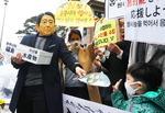 """환경단체 """"후쿠시마 수산물 거부한다"""""""